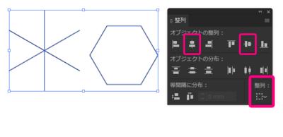六角形とグリッド