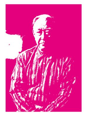 ピンク色の塗りのベクターデータ