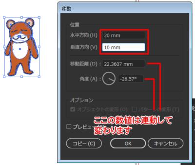 idou20180206_04.png