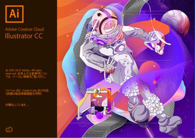 illustratorCC2018