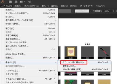 kakidashi_app_01.png