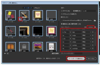 kakidashi_app_02.png
