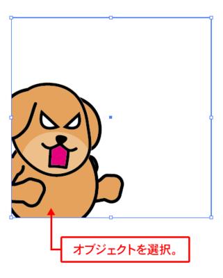 イヌのオブジェクト