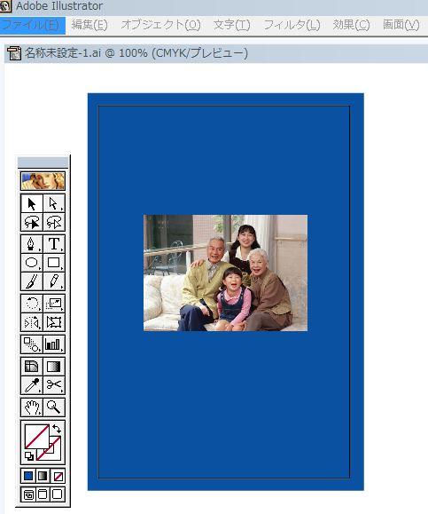 イラストレーターの画像配置