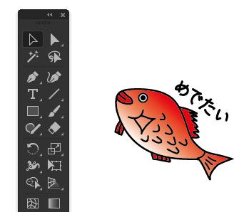 Illustratorで作った鯛のイラスト