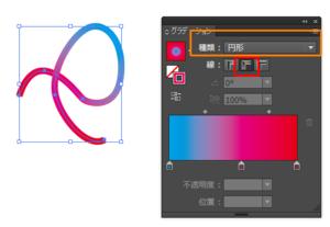 円形でパスに交差してグラデーションを適用
