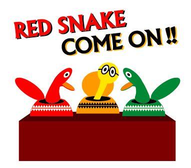 レッドスネークカモンのヘビ年年賀状素材