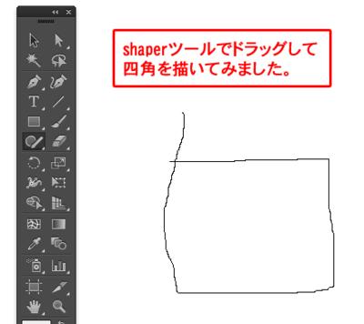 Shaperツールでドラッグして四角を描く