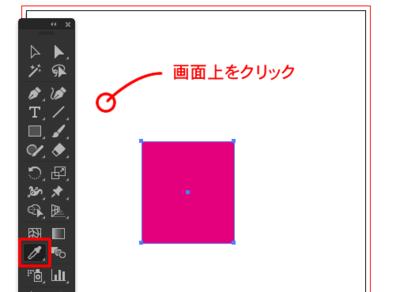 ピンク色の四角