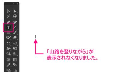 yamaji_04.png